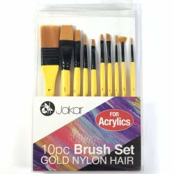 Paint Brush Set (12)