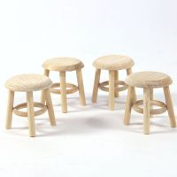 Pack of 4 Natural Wood Stools