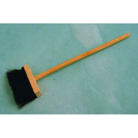 Wooden Yard Brush (Broom)
