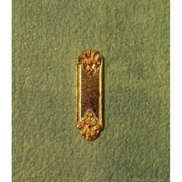 Brass Fingerplate for Dolls House Door - Single
